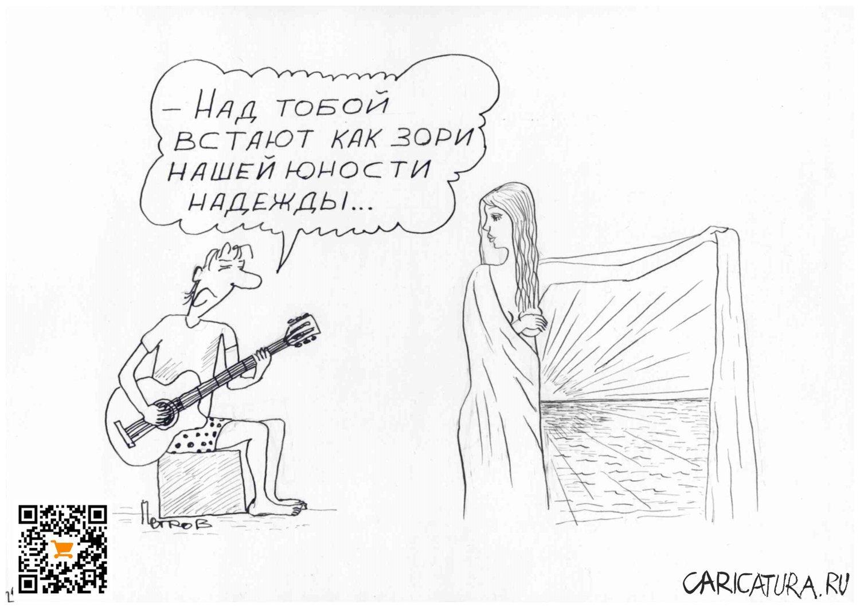 Женщина с покрывалом, Александр Петров