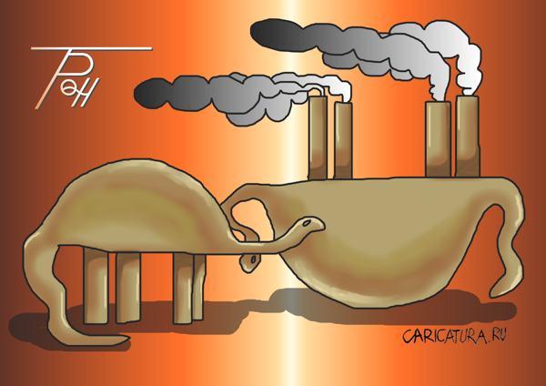 Экология,  Фам Ван Ты