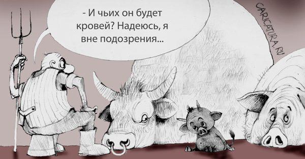 Подкидыш, Александр Попов