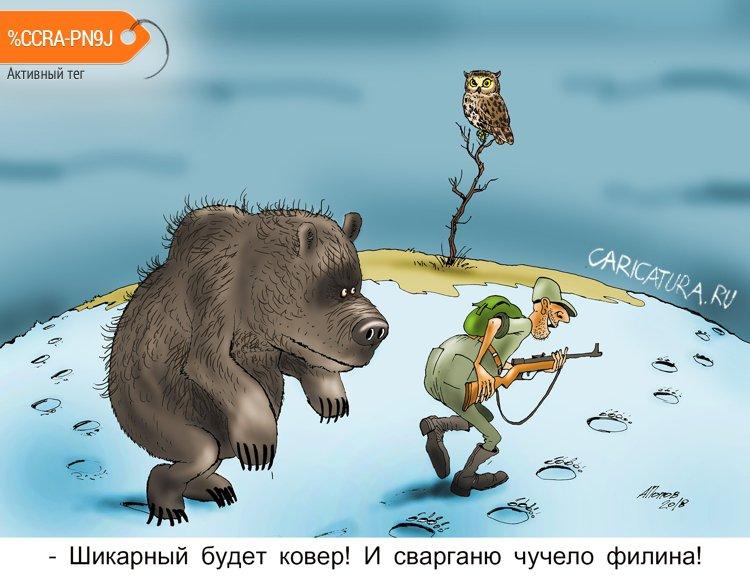 Фартануло. Кому то..., Александр Попов