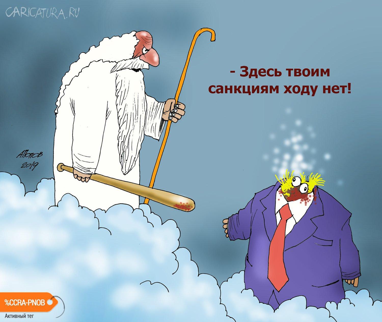 Но пассаран!, Александр Попов