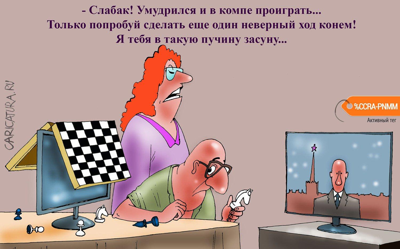 Шах и мат, Александр Попов