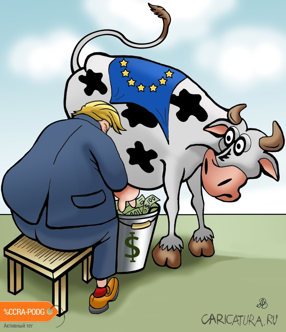 Доиная коровка, Андрей Ребров