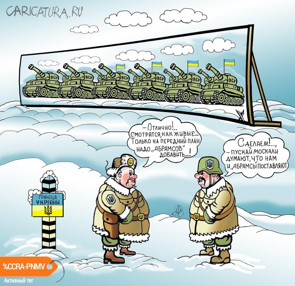 Военная хитрость, Андрей Ребров