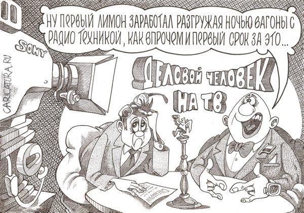 Подробности, Геннадий Репитун