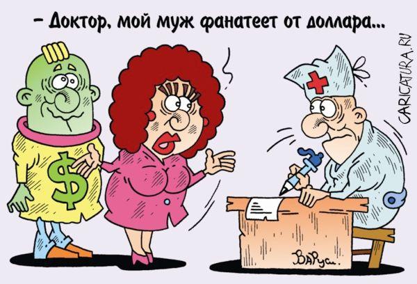 Фанат, Руслан Валитов
