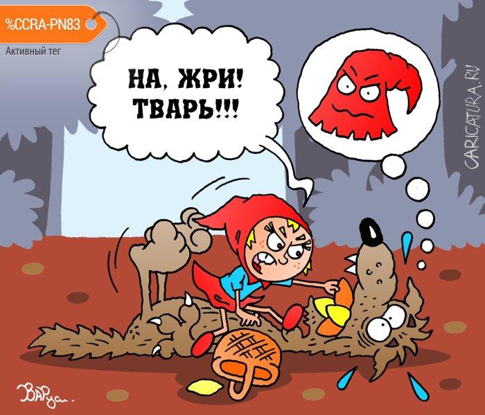 Сказка на новыи лад - 2, Руслан Валитов