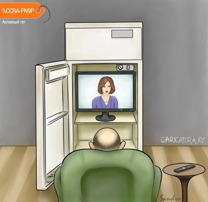 Телевизор и холодильник, Alex Sandro