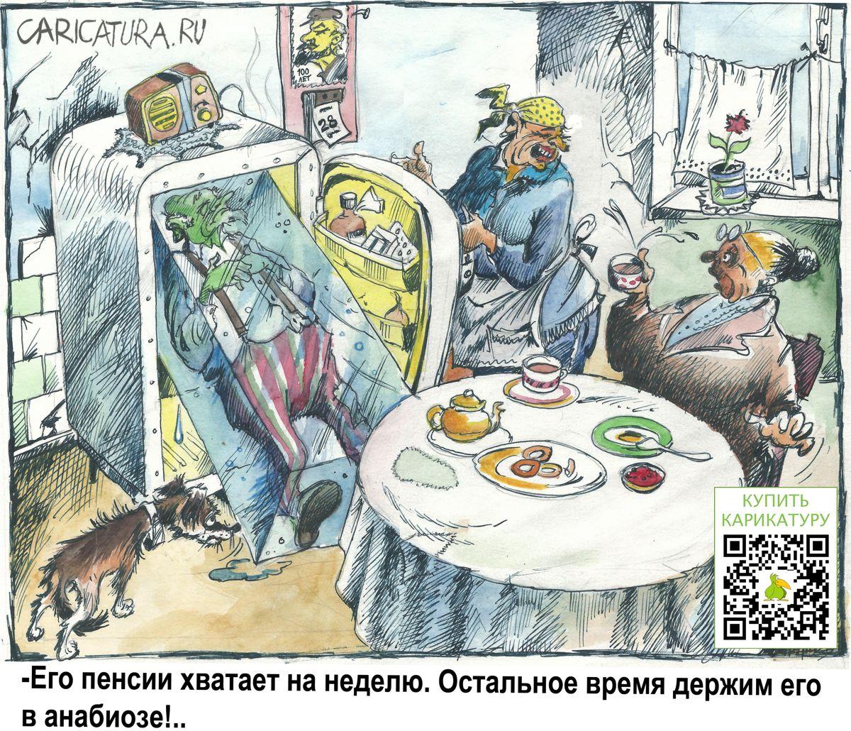 Анабиоз, Александр Шульпинов
