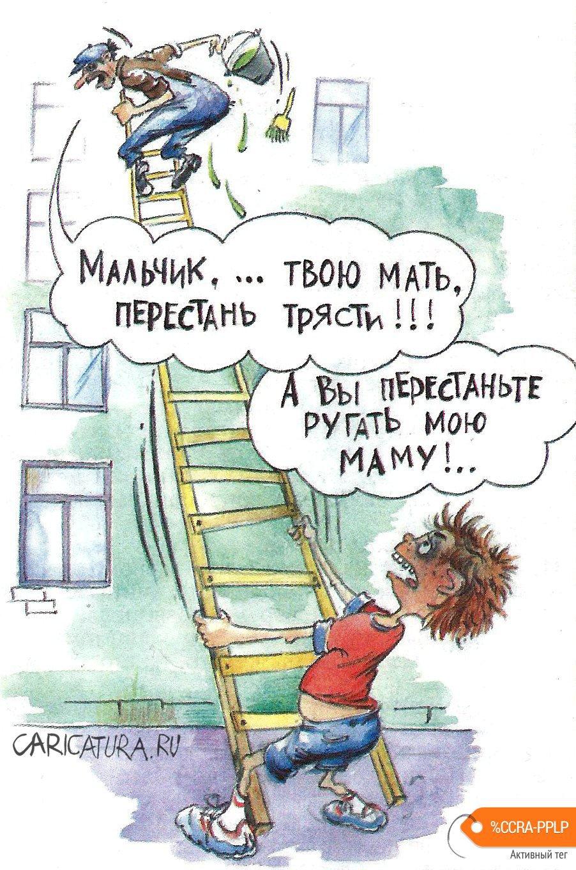 Мальчик, Александр Шульпинов