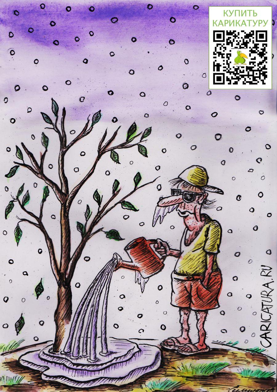 Климат, Vadim Siminoga