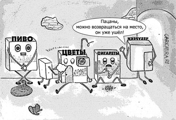 Наброски симпатий москвичей к возможным кандидатам в мэры