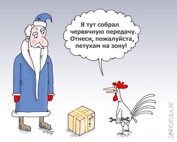 Передачка, Валерий Тарасенко