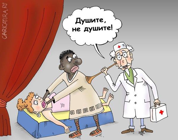 Врача вызывали, Валерий Тарасенко