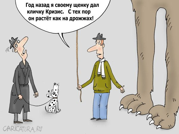 На дрожжах, Валерий Тарасенко