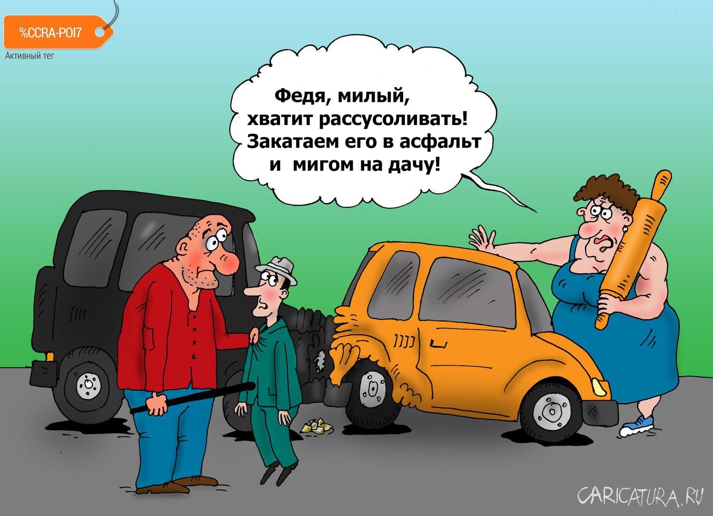 Авария, Валерий Тарасенко
