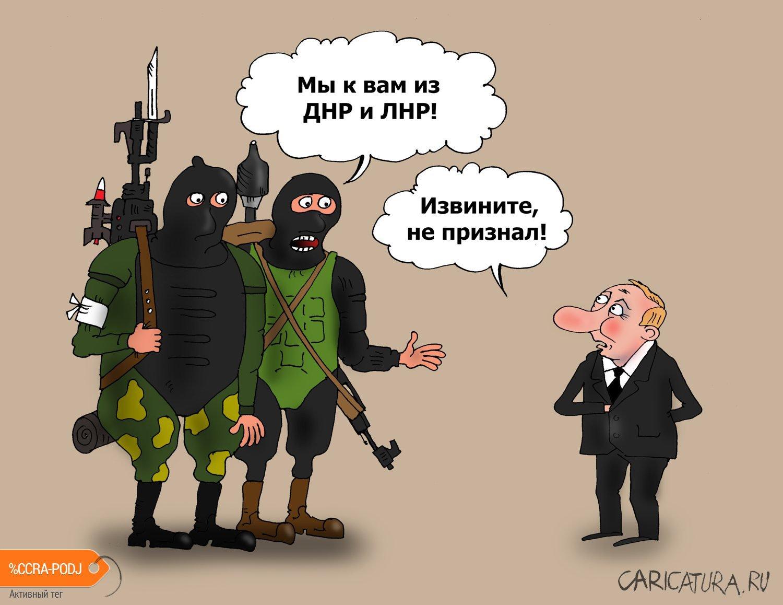 Ходоки у Путина, Валерий Тарасенко