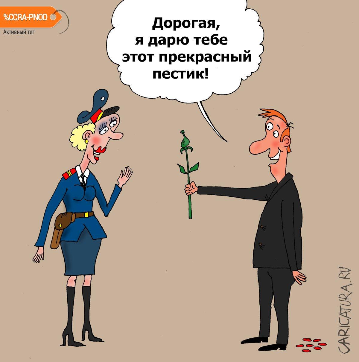 Пестик, Валерий Тарасенко