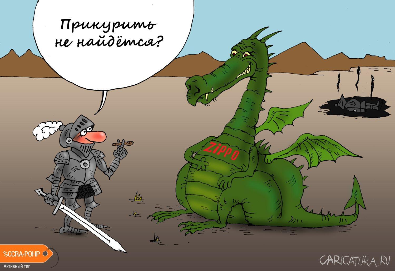 Поджигатель, Валерий Тарасенко
