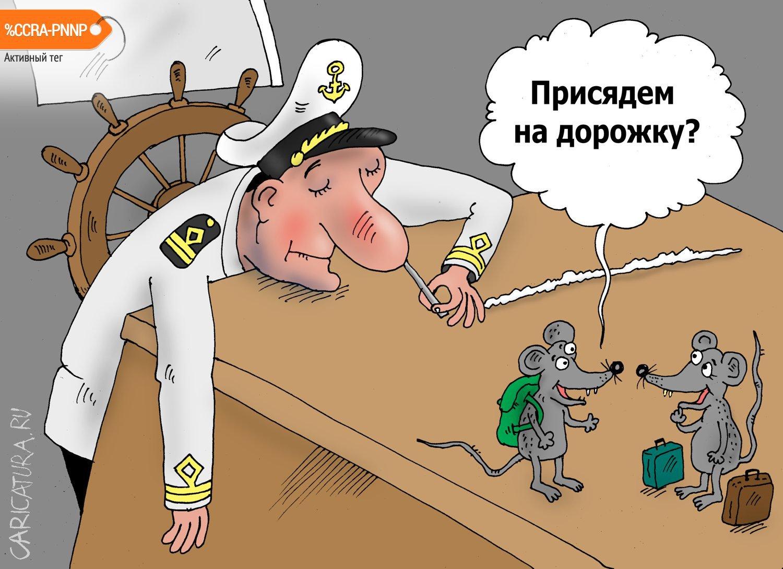 В море ходят пароходы, Валерий Тарасенко