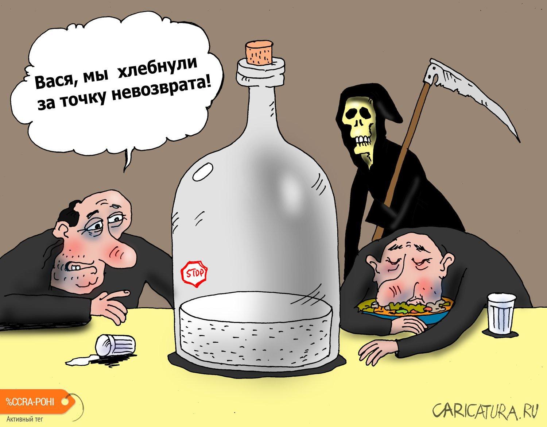 В ночи, Валерий Тарасенко