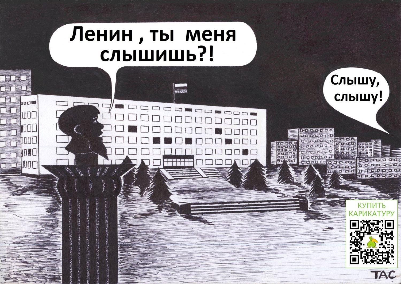 Памятники разговаривают ночью, Александр Троицкий