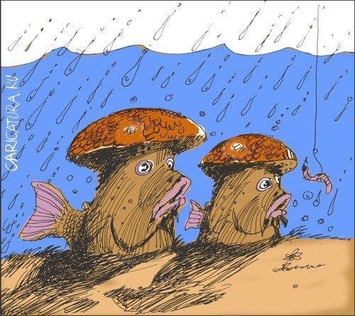 Дождливо, однако..., Александр Уваров
