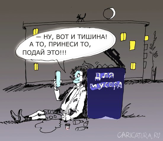 Запой и свобода, Александр Уваров