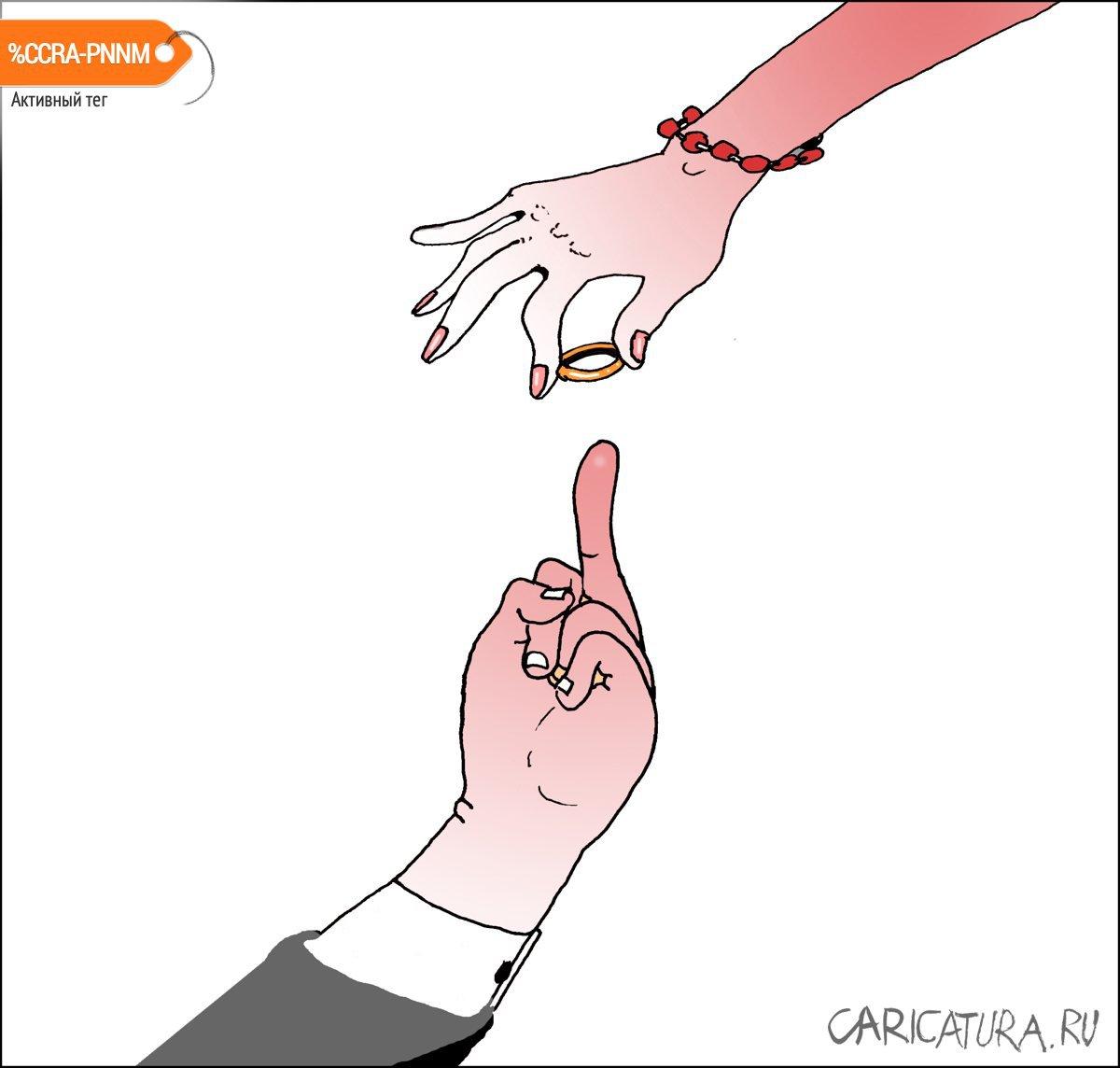 Обручальное кольцо, Александр Уваров