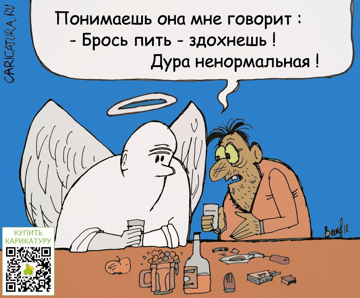 Беседа по душам, Юрий Величко
