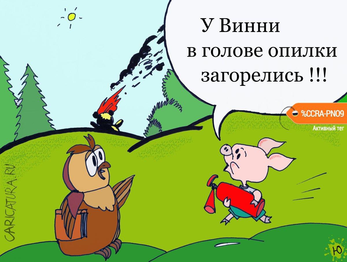 Спасатель, Юрий Величко