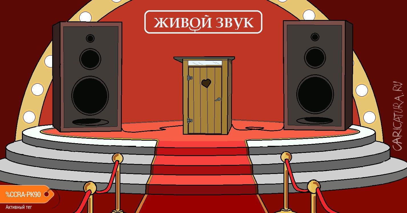 Актуальная сцена, Александр Вичужанин