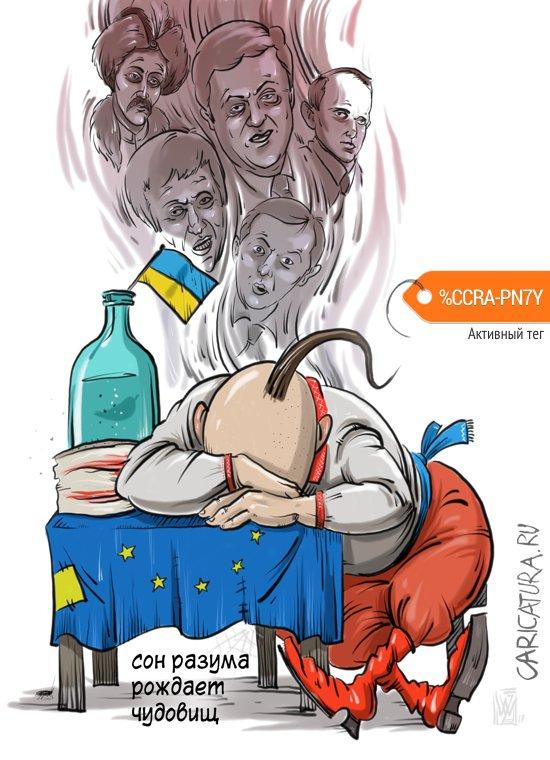 Cон разума, Юрий Воевчик