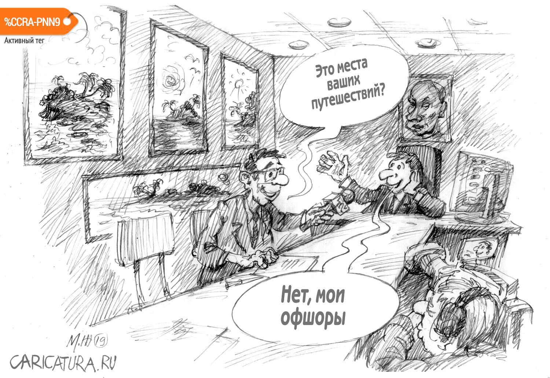 Острова, Михаил Жилкин