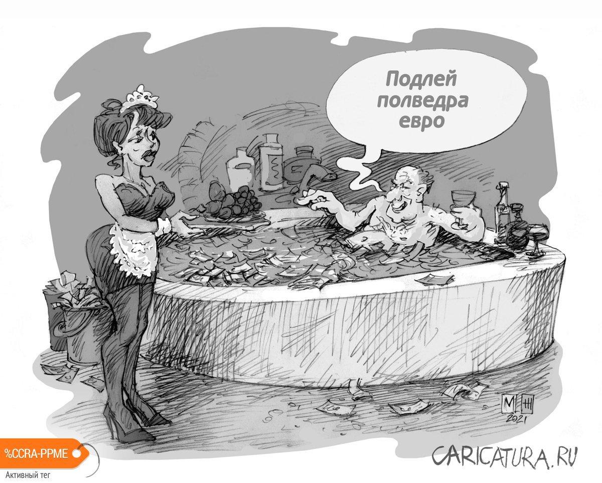 Ванна, Михаил Жилкин