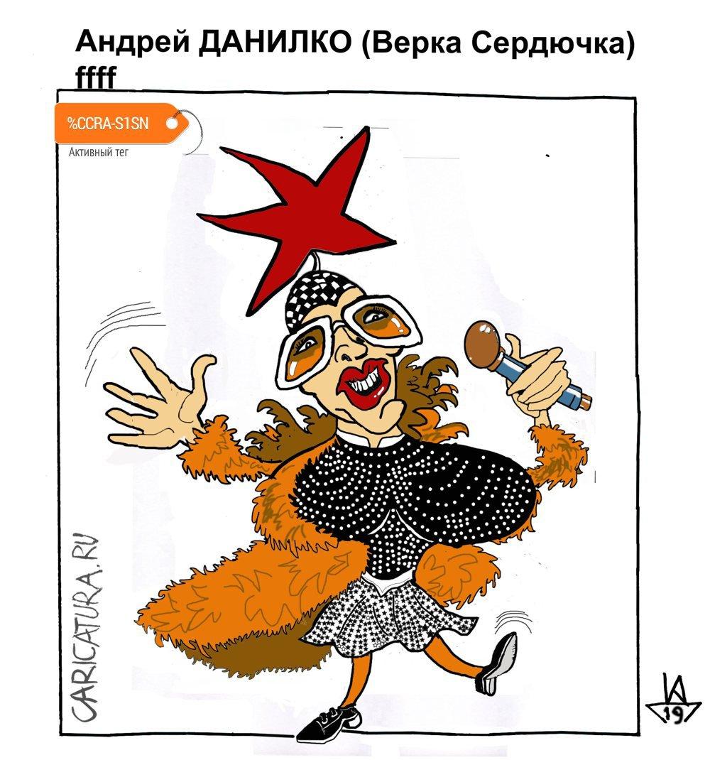 Вор и Сердючка, Кирилл Дремлюх