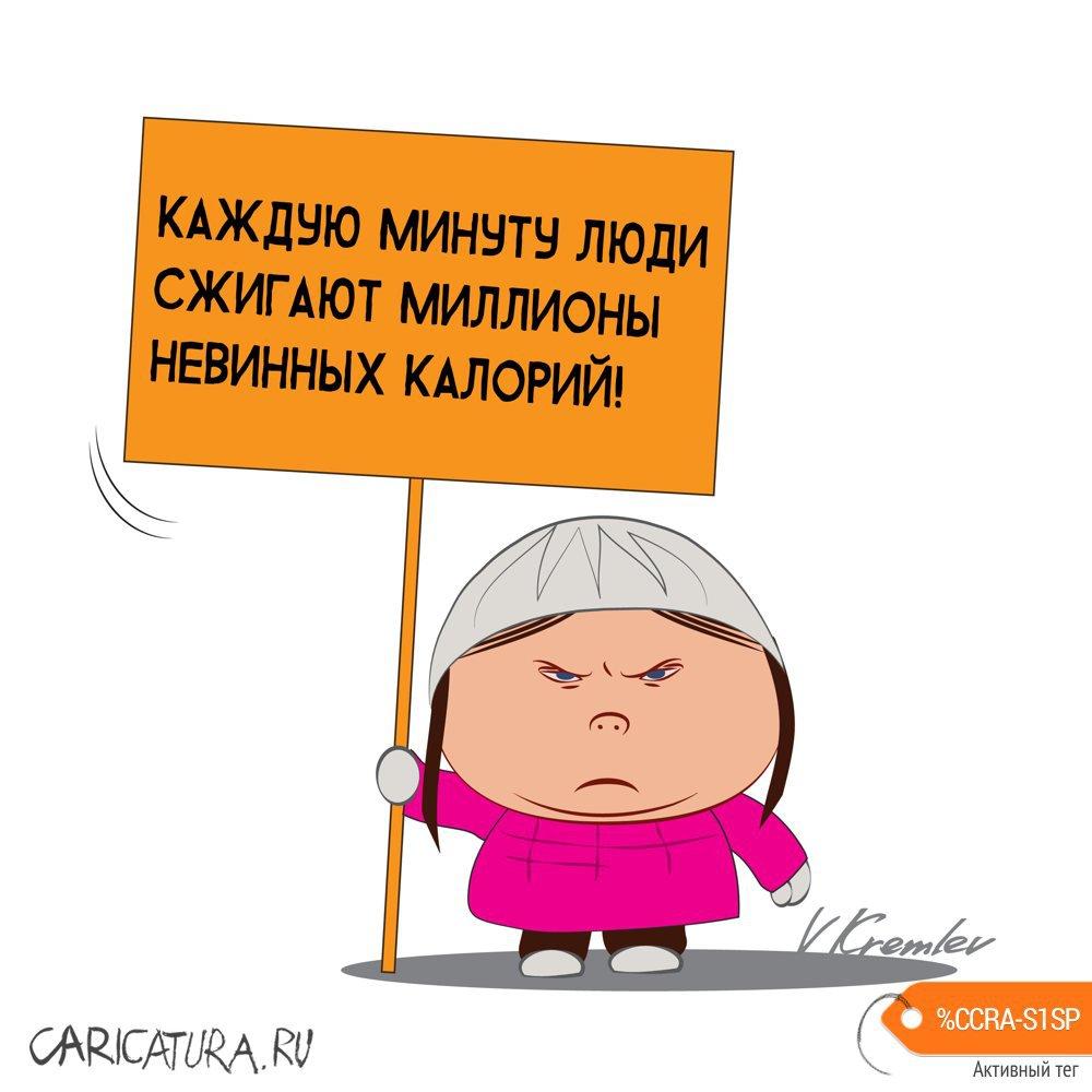 И снова Грета, Владимир Кремлёв
