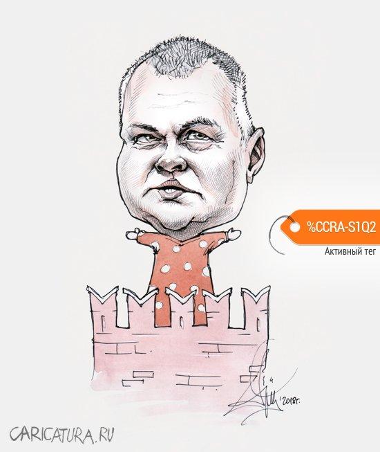 Дмитрии Киселев, Алексей Ёрш