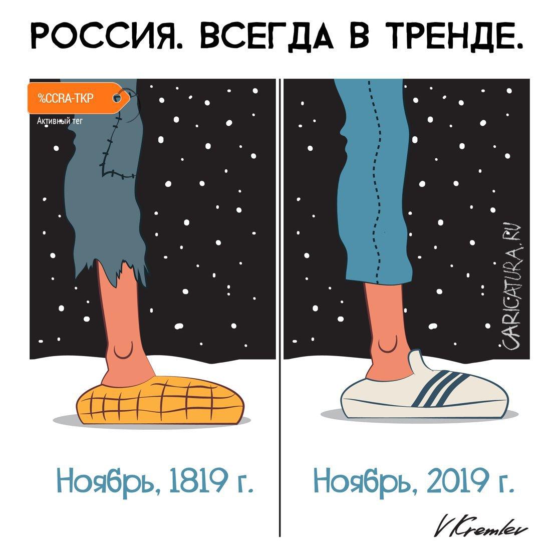 Синие щиколотки, Владимир Кремлёв