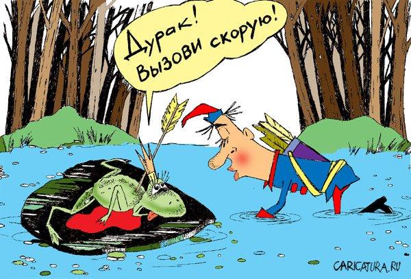 http://caricatura.ru/black/Palcev/pic/843.jpg