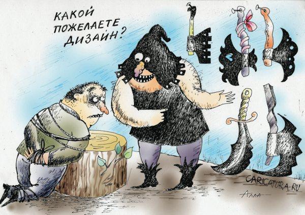 Карикатуры про дтп как нарисовать