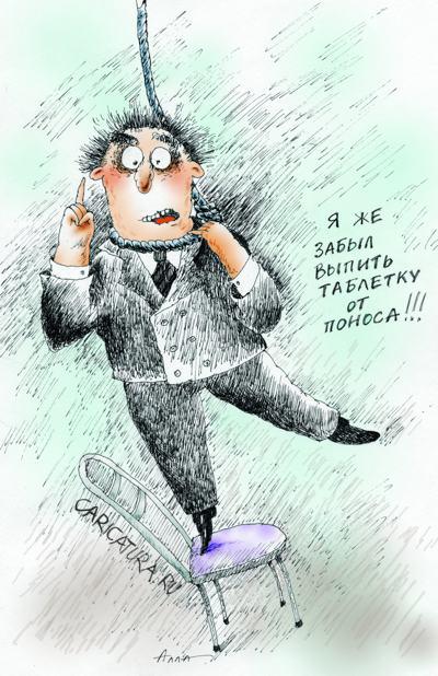 http://caricatura.ru/black/Serdyukova/pic/1793.jpg