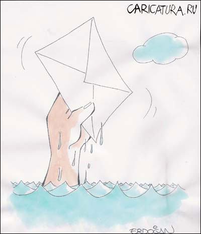 http://caricatura.ru/black/basol/pic/462.jpg