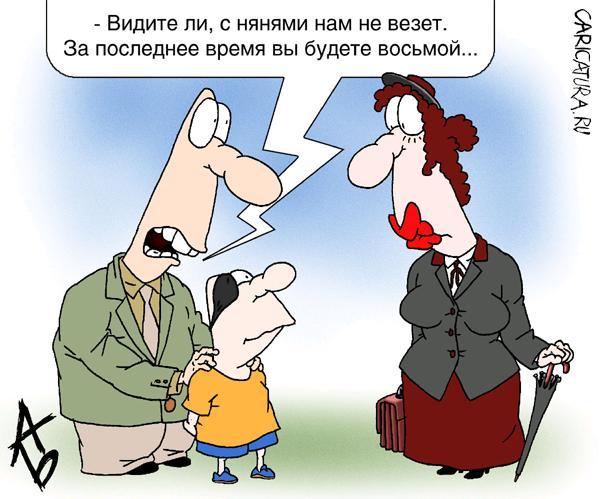 http://caricatura.ru/black/buzov/pic/1010.jpg