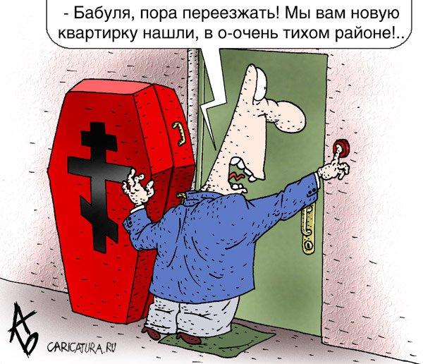 """Это - социальная карикатура на  """"черных риэлторов """", если кто не понял.  Ага.  Ну, к теме о плате за гаражи..."""
