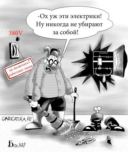 http://caricatura.ru/black/demin_boris/pic/1826.jpg