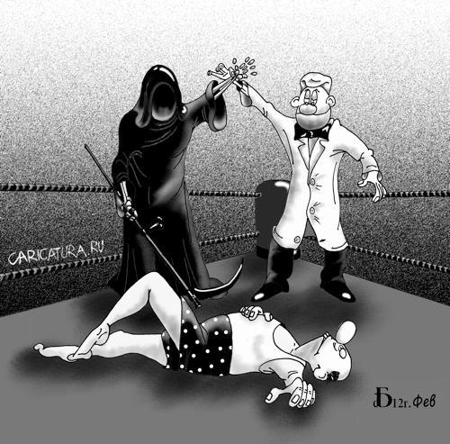 Картинки по запросу Карикатура НОКАУТ