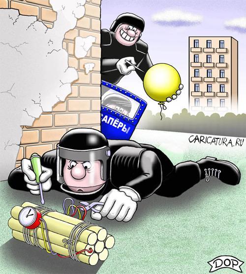 http://caricatura.ru/black/doljenets/pic/1045.jpg