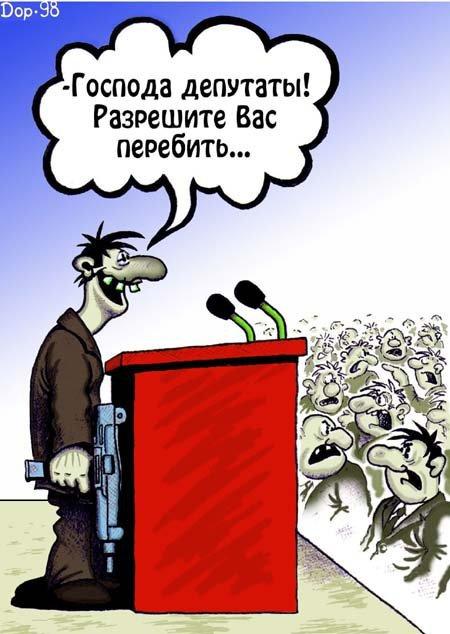 Защита Тимошенко просит Януковича о ее освобождении - Цензор.НЕТ 6229