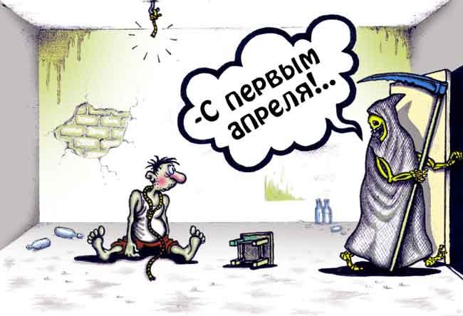 http://caricatura.ru/black/doljenets/pic/268.jpg